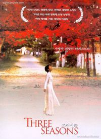 200px-three_seasons_korean_cover3