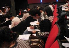 K5 exam 7